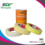Желтой защитной ленты для украшения