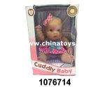 Boneca nova do brinquedo do presente da promoção da produção da fábrica do brinquedo (1076720)