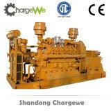 セリウムの電気公認の性質のガスエンジンかガス電動発電機(400kw)
