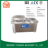 茶のための高品質の新製品の真空のパッキング機械