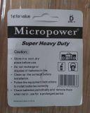 Super Heavy Duty D / R20 Size Dry Battery