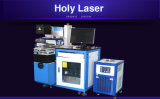 machine de marquage au laser CO2 pour le bois plastique Hsco2-60W