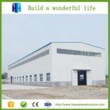 Здание дома полуфабрикат высокой мастерской пакгауза фабрики подъема стальное структурно