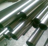 De Buis van het roestvrij staal voor het Gebruiken van het Project van de Decoratie