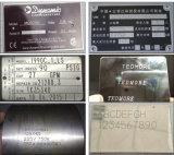 自由なShippigのデスクトップのドットマトリックスの金属の点の金槌の先のマーキング機械