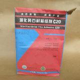 Sac de papier d'emballage de nourriture pour la poudre mélangée