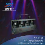 Corey LED Lampe bördelt bewegliches Hauptstadiums-Licht des farbenreichen Scannen-4 In1