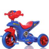 2017普及した販売の赤ん坊の三輪車、子供の三輪車は、三輪車をからかう