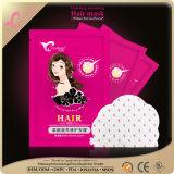 韓国語バージョン毛の処置のための自動暖房の毛マスク