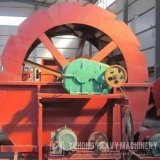 Yuhong Marken-heiße Verkaufs-Sand-Unterlegscheibe/Sand-Waschmaschine