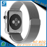 Doppia fascia milanese placcante di Iwatch del rimontaggio dell'acciaio inossidabile del ciclo con il catenaccio magnetico della chiusura per la vigilanza del Apple