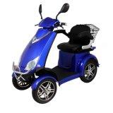 高齢者のための四輪の500Wモーター熱い販売の電気スクーター