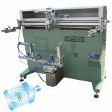 Печатная машина экрана цилиндра ведра TM-1200e роторная для упаковки бутылки