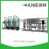 sistemi commerciali di purificazione dell'acqua potabile 10t/H per acqua salmastra