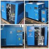 25HP電気空気圧縮機の圧縮機