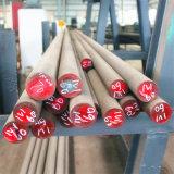 Aço redondo de aço do molde plástico Bar 1.2083/SUS420J2 Produtos siderúrgicos