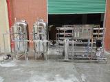 Tratamento de água de ozônio 0.5t / H / planta de tratamento de água pequena / sistema de tratamento de água salgada