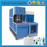 産業プラスチックびんの吹く機械
