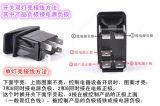 VWRCD510 Zusatzusb-Schalter mit Drahtseil