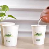 Taza de té de papel disponible barata del bulto 7oz