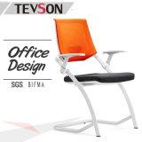 현대 디자인 대중적인 사무실 의자 방문자 의자 (DHS-GE02B)