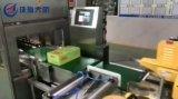 결합된 금속 탐지기 무게 검수원 산업 컨베이어 검사 무게 기계