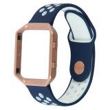 Silikon mit Metallrahmen-schnelle Freigabe-Uhrenarmband für Fitbit Flammen-Band