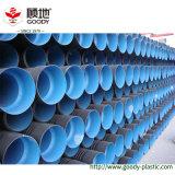 HDPEの下水管管の倍の壁の波形の管