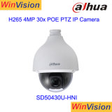 Dahua 4MP con zoom 30x de seguimiento automático de red PTZ IP Camera50430U-Hni SD