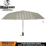[فيبرغلسّ] آليّة يطوي مظلة