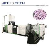 알갱이로 만드는 기계 PP에 의하여 길쌈되는 부대를 재생하는 플라스틱