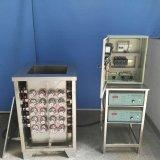 단 하나 탱크 증기 청소 기계 초음파 세탁기술자 200L