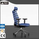 魚ボディ骨デザイン人間工学的PUのオフィスの椅子