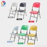 플라스틱 Foldable 접는 의자 많은 색깔 Hly-PC40