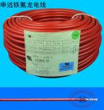 Câble enduit en caoutchouc de silicones de pente médicale