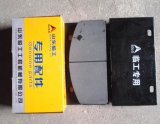 Pastillas de freno Sdlg cargadora de ruedas 4120001739016