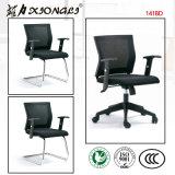 141b 중국 메시 의자, 중국 메시 의자 제조자, 메시 의자 카탈로그, 메시 의자