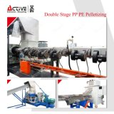 Машина Pelletizing винта полиэтиленовой пленки одиночные/линия/машина для гранулирования Pelletizing