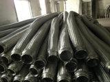 Manguito acanalado/complicado del acero inoxidable 304 del metal flexible