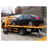 Dongfeng 4*2 1は2販売のための平面道のレッカー車5tonsの平面レッカー車を運ぶ