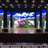 P1.923 HD 3800Hz 풀 컬러 실내 발광 다이오드 표시 스크린