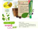Rolanjona calabaza amarga la extracción de granos de acné eliminación de las marcas de acné Crema 30g