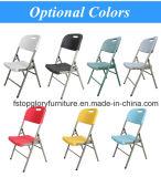 HDPEの鋼管の無光沢のスプレープロセス折りたたみ椅子