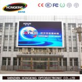 Estrelas nacionais 7500CD P10 LED de cores de tela na parede de vídeo