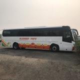 HOWO Shaolin en Chine 12m 60sièges 58 59 61 62 63 64 65 sièges Tour Sighseeing Ville Sleeper Coach bus de luxe