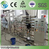 Машина обработки минеральной вода SGS автоматическая