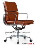Büro-Möbel moderner Eames lederner Besucher-Sitzungs-Stuhl (PE-E01-1)