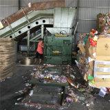 Гпа315 бумаги по горизонтали и пластмассовый машину пресс-подборщика