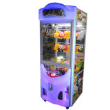 운영한 동전은 상점가를 위한 전염성이는 게임 기계를