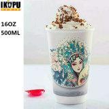 Taza de café de consumición caliente